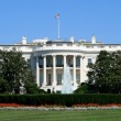 White House Arrests 2 Intruders in Under 24 Hours