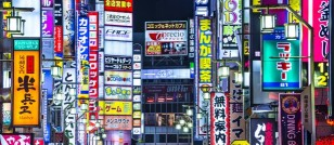 Japan Slips into a Recession Consumers Say no to Spending