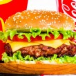 Where's the Beef? McDonald's Bigger Badder Burgers