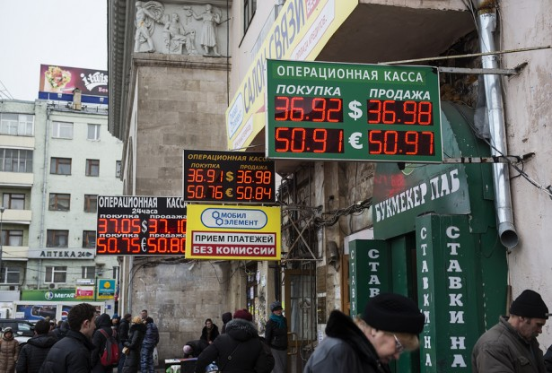 Russia Ruble Exchange