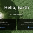 Download Google Earth Pro for Free, $400 Subscription Waived