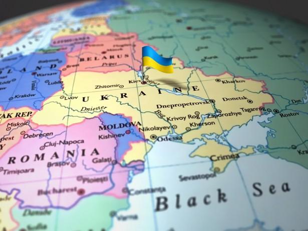 Ukraine Hikes Benchmark Interest Rate